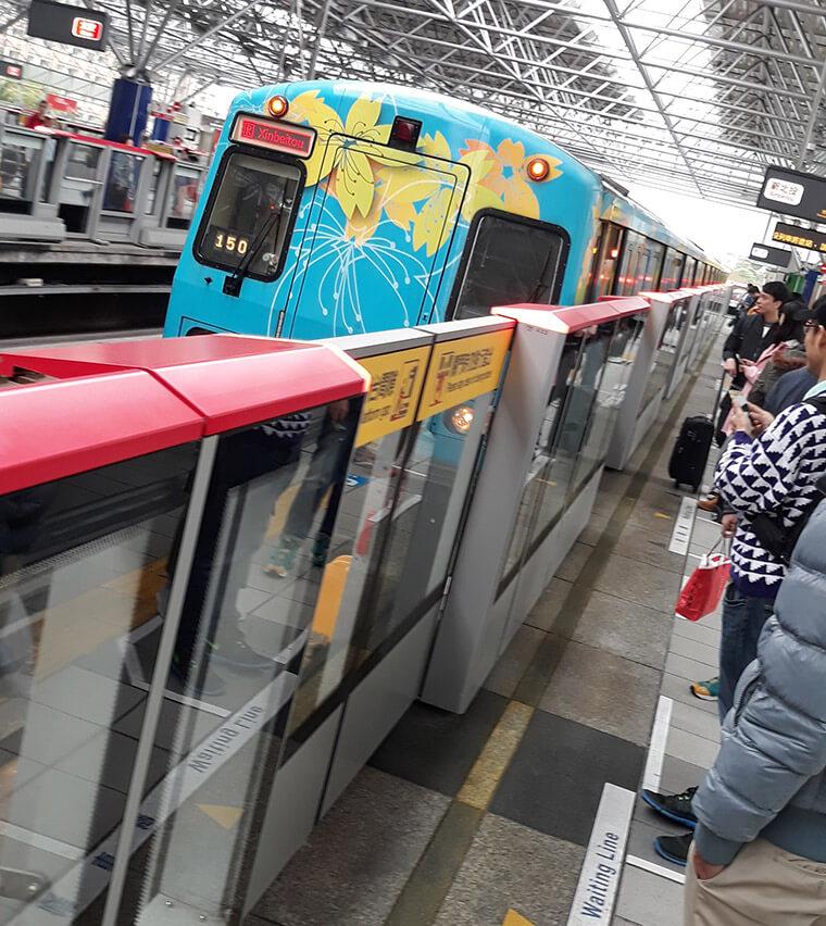 Metrô em Taiwan